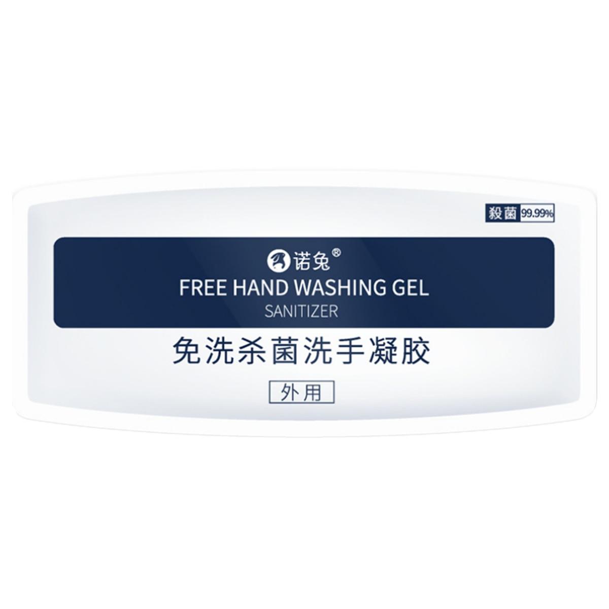 60Pcs 3ml EG Mini Travel Portable Disinfection Hand Sanitizer Gel No Alcohol Outdoor Disposable No Clean Waterless Handgel