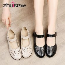 Spring and summer new leather soft bottom hollow mother shoes