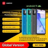 [In Stock] UMIDIGI Power 5 Global Version 128GB Smartphone Android 11 Helio G25 16MP AI Triple Camera 6150mAh 6.53'' Full Screen 1