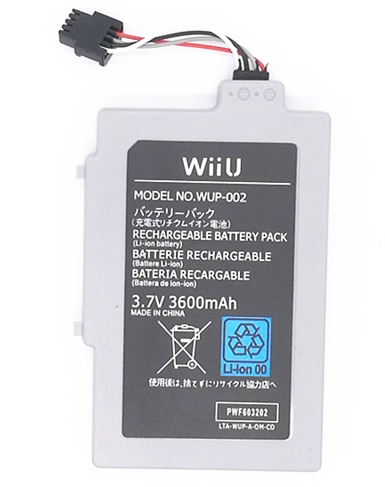 Spot Manufacturers Wholesale Nintendo Game Console Accessories Wii U Wii U 3600 MAH Large Capacity Pad Batteries