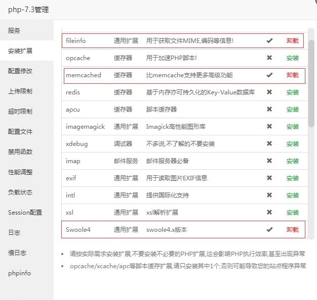 PTCMS小说程序4.2.8破解版 附安装教程