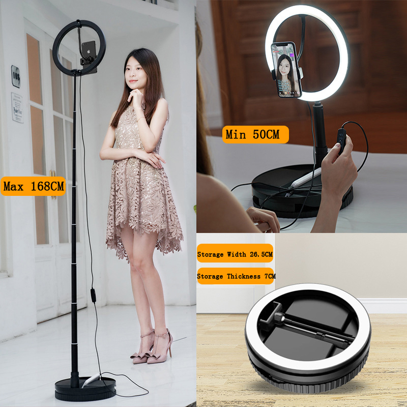 "Photography Studio 26cm/10"" Ring Light Stand Foldable Stretchable up to 168cm/66 Kits for Photo Video Selfie Makeup Fill Light"