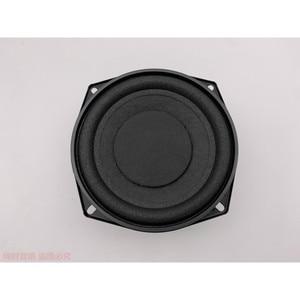 Image 2 - SOTAMIA 1 шт. 5,25 дюйма Аудио НЧ динамик драйвер 4 Ом 30 Вт бас звук активный динамик DIY мультимедийный сабвуфер громкий динамик