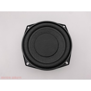 Image 2 - Sotamia 1Pc 5.25 Inch Audio Woofer Speaker Driver 4 Ohm 30W Bass Sound Actieve Luidspreker Diy Multimedia Subwoofer luidspreker