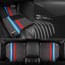 Car-Floor-Mats E36 for Bmw F10 E39 E30x3/E83/E90/..