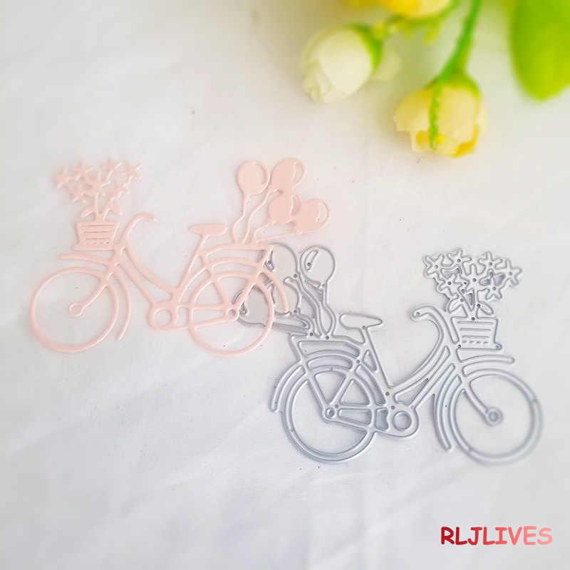 จักรยานโลหะตายตัด Dies สำหรับ DIY Scrapbooking อัลบั้มรูปตกแต่งลายนูนโฟลเดอร์ Stencil