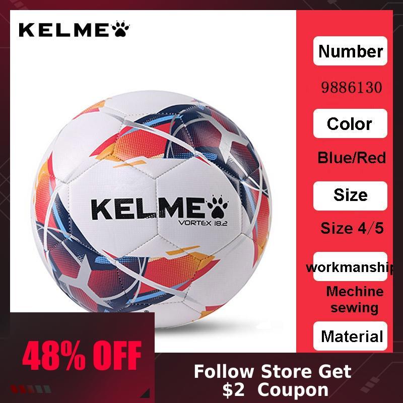 KELME Football Soccer TPU Size 4/5 Match Training Balls 9886130