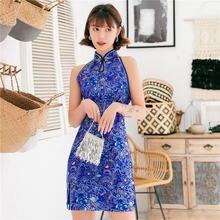 Китайское традиционное вышитое цветочное женское платье Ципао