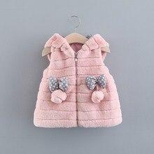 Пальто для малышей; От 0 до 3 лет Детская одежда; Новинка; зимний жилет для малышей; пальто для девочек; детский жилет; куртка с капюшоном и бантом; верхняя одежда