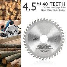 1 шт. 115 мм 40 зубов круговые твердосплавные режущие диски для резки дерева для углового шлифовального станка пилы диск древесины диск пилы для резки дерева