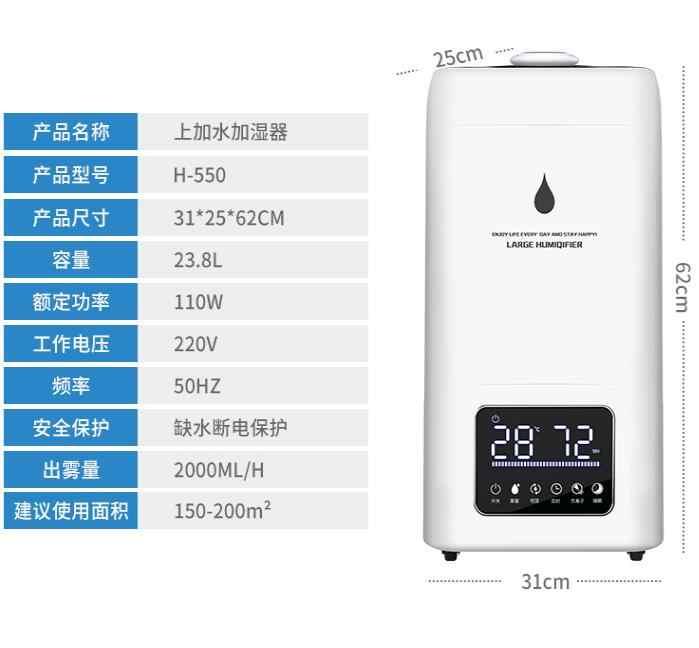 JSQ-A10U1 1 litros umidificador névoa fina (umidificação névoa fina, aromaterapia, radiação zero, mudo, protecção da água)