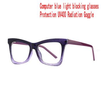 Okulary ramka kwadratowe oczka ramki okularów dla kobiet mężczyzn TR90 ramka okulary dla osób z krótkowzrocznością ramki okularów okulary blokujące niebieskie światło komputerowe okulary FML tanie i dobre opinie CN (pochodzenie) Z tworzywa sztucznego Unisex
