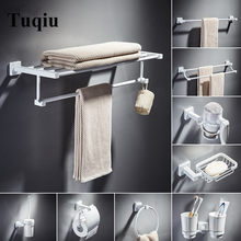 Bathroom Accessories Set,Paper Holder,Towel Bar,towel rack,Towel Hanger,Towel Rail White Brass Square bathroom Hardware set(China)
