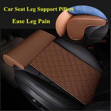 Автомобильная подушка для ухода за ногами базовая поддержки