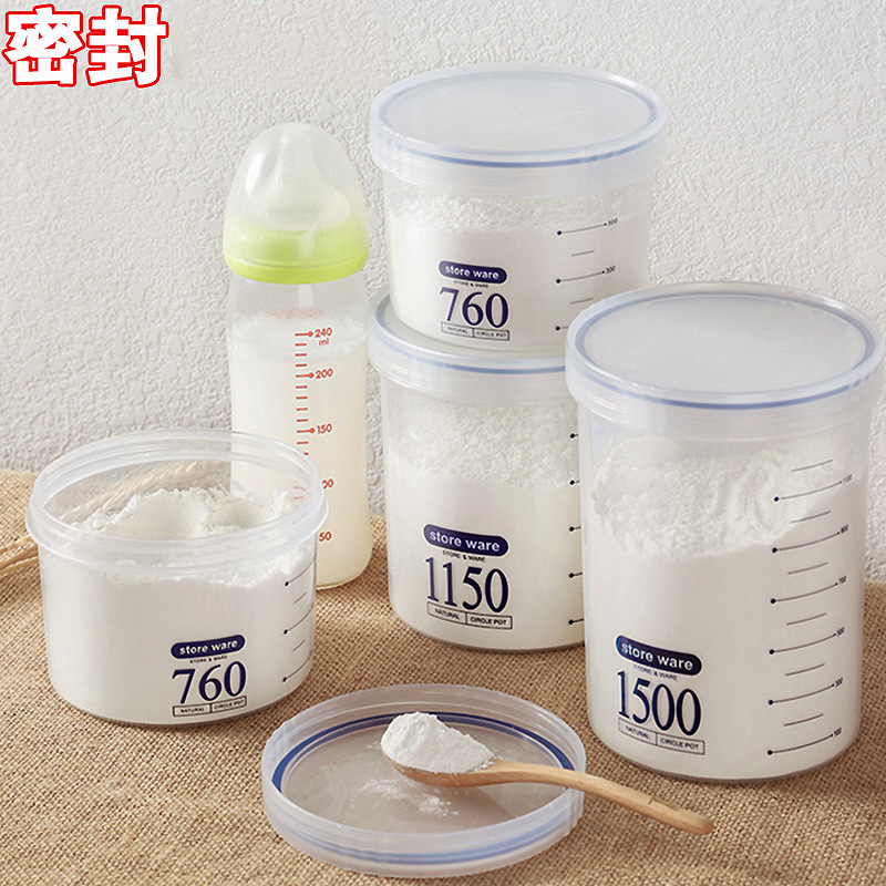 Newborn Of Children Infant Baby Nursing Door Convenient Carriable Of-Milk Powder Cereal Separation Storage Box Small Jar