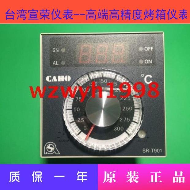 CAHO Taiwan Xuanrong Oven Temperature Control SR-T901 Car Oven Temperature Control SR-T901