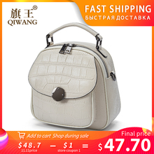 QIWANG Genuine Leather Backpack Woman Beige Bag Luxury Backpacks Purse Ladies Travel Bag Small Backpack for Gril