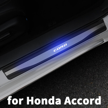 Door sill bar with LED lights welcome pedal foot pedal door strip modification accessories For Honda Accord 10th 2018 2019 2020 2018 for buick new excelle door sill strip threshold bar welcome pedal modification special decorative accessories