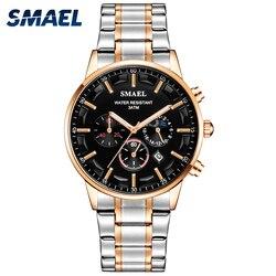 Zegarki kwarcowe męskie ze stali nierdzewnej motyl klamra zegarek SMAEL męskie zegarki 9096 wodoodporne zegarki kwarcowe
