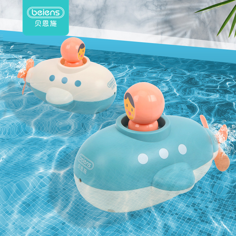 Beiens Baby Bathing Toys Shark Or Whale Fishing Net And Colorful Soft Floating Rubber Sound BathToys For Early Educational Kids
