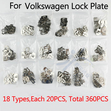 CHKJ 360PCS/LOT Car Lock Plate For Volkswagen Golf Lock Reed Auto Lock Repair Accessories Kits Free Shipping цена 2017