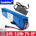 Laudation 24v аккумулятор с зарядным устройством 12Ah литиевая батарея электрического велосипеда с 15 A BMS для 250W 350W мотор ebike laudation