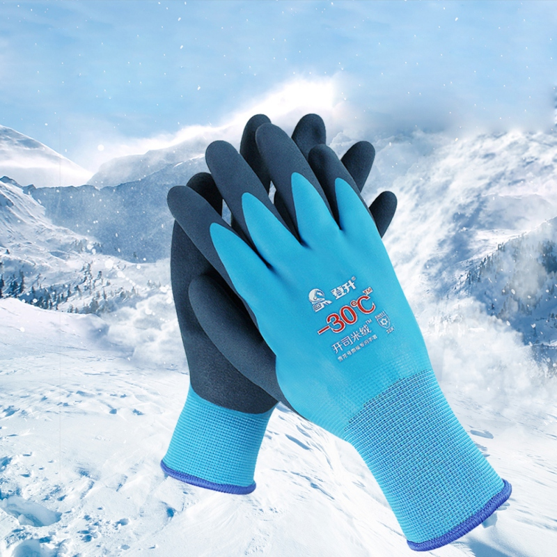 Winter Fishing Gloves Plus Velvet Thick Short Washing Clothes Dishes Fish Waterproof Warm Cold Gloves