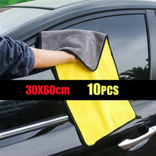 10pcs Extra Soft 30x60CM Car Wash Microfiber Towel Car Cleaning Drying Cloth Car Care Cloth Detailing Car WashTowel Never Scrat