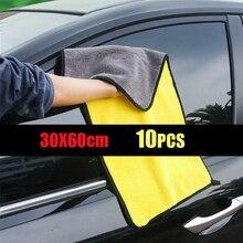 Toalla de microfibra extrasuave para lavado de coche, paño de Secado y limpieza para coche, 30x60CM, 10 Uds.