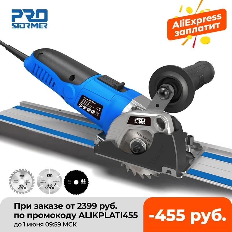120v 230v mini circular saw 500w plunge cut track cutting wood metal tile cutter 3 blades electric saw power tool by prostormer