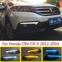 Turn Signal Light style Relay 12V car LED DRL Daytime Running Lights fog lamp For Honda CRV CR-V 2012 2013 2014 july king led daytime running lights white drl with ice blue night driving light case for honda crv 2012 2015 1 1 replacement