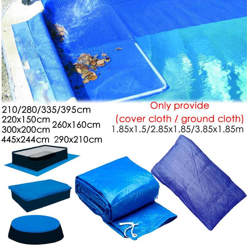 대형 수영장 커버 천 브래킷 풀 커버 풍선 수영장 먼지 커버 야외 정원에 대한 기저귀 PE