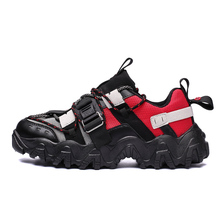 2020 Newest Dad Shoes Couple Shoes Chunk