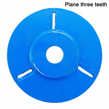 90mm Arc/Flat Teeth Plane Wood Carving Disc Tool Milling Cutter for 16mm Aperture Angle JAN88(China)