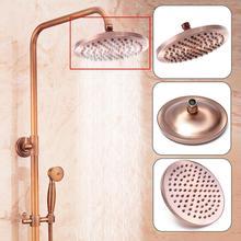 Cabeza de ducha Retro Vintage redonda de cobre rojo antiguo de la ducha de la lluvia del baño de 8 pulgadas
