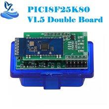 V1.5 OBD2 ELM327 Dupla 2PCB PIC18F25K80 V1.5 OBD2 Firmware 1.5 ELM 327 Bluetooth Interface de Diagnóstico ELM 327 Leitor de Código de