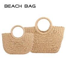 Damska słomiana torba plażowa 2020 letnia torebka rattanowa tkana torba na plażę torba podróżna torebka imprezowa Bohemia Bali torebka bolsos mimbre