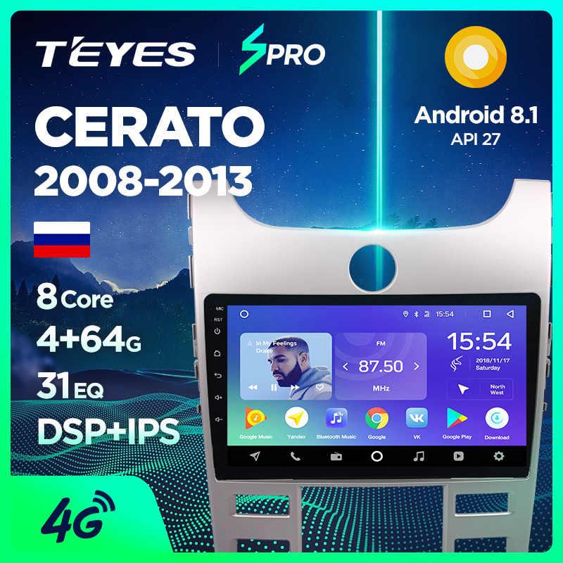 Reproductor multimedia de dvd para coche TEYES SPRO para KIA Cerato 2 2008-2013, reproductor de audio, radio, vídeo, navegación con dvd, sin din para coche