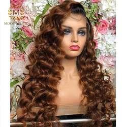 Парик из натуральных человеческих волос с перехлёстом, 250 плотности