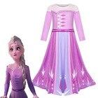 New Frozen 2 Aisha D...