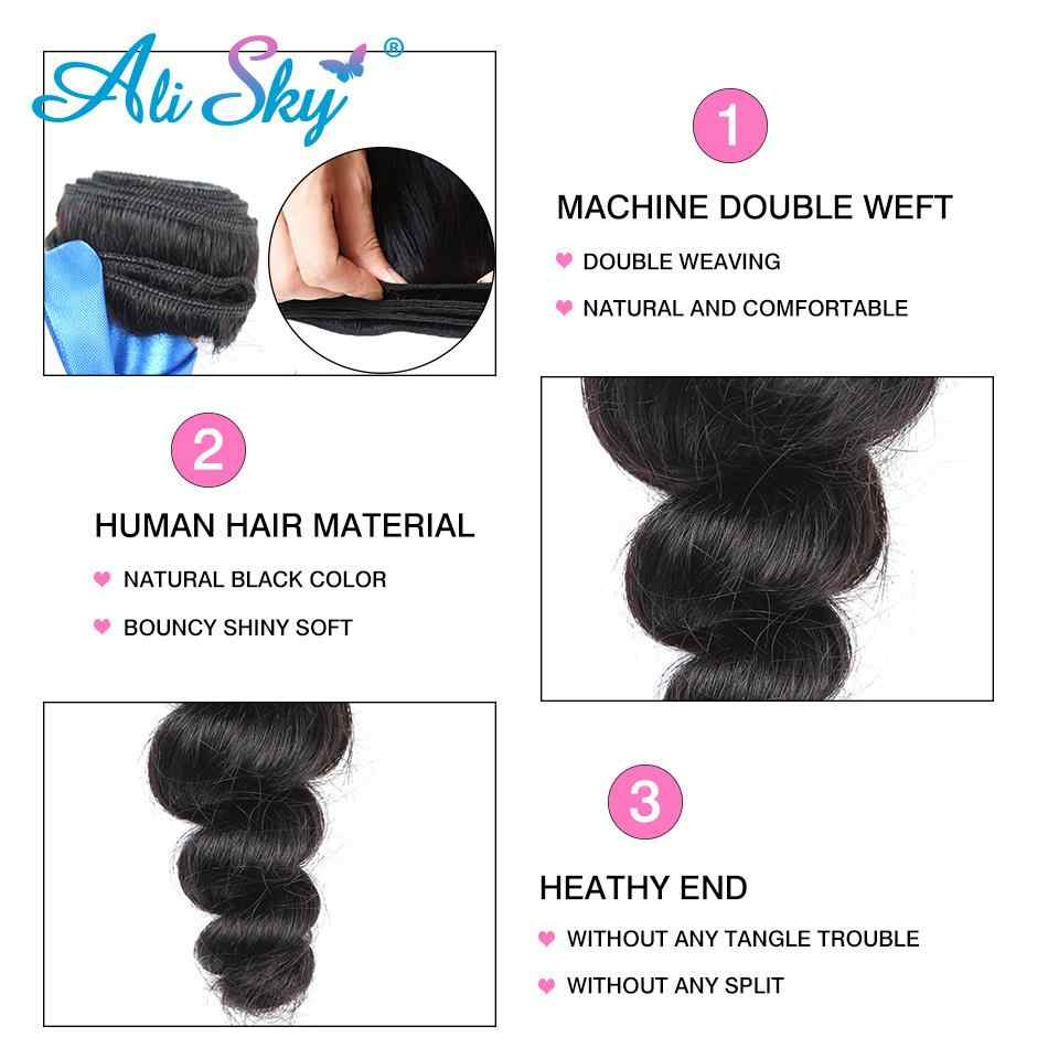 Alisky Malaysian Loose Wave 4 Bundles With 5*5 Lace Closure Free/Middle/Three Part Remy Natural Color 100% Human Hair Extension