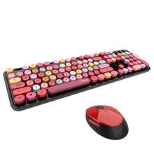 2021 4 цвета смешанные игровая клавиатура и Мышь комплект 24