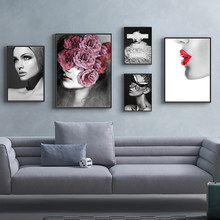 Abstract Flower Avatar Girl Canvas Painting Wall Painting Print Poster Wall Art Bedroom Living Room Modern Home Decoration(China)