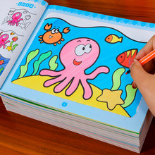 8 Books/set New Cute Coloring Book For Children Kids Adult Relieve Stress Kill Time Graffiti Painting Drawing Art Book ages 3-6