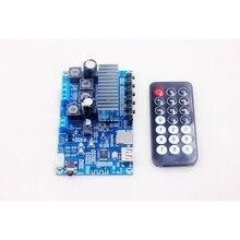 TPA3116 50W + 50W Bluetooth 5.0 audio stereo karta do cyfrowego wzmacniacza mocy Radio FM odtwarzacz dekodujący USB pilot zdalnego sterowania