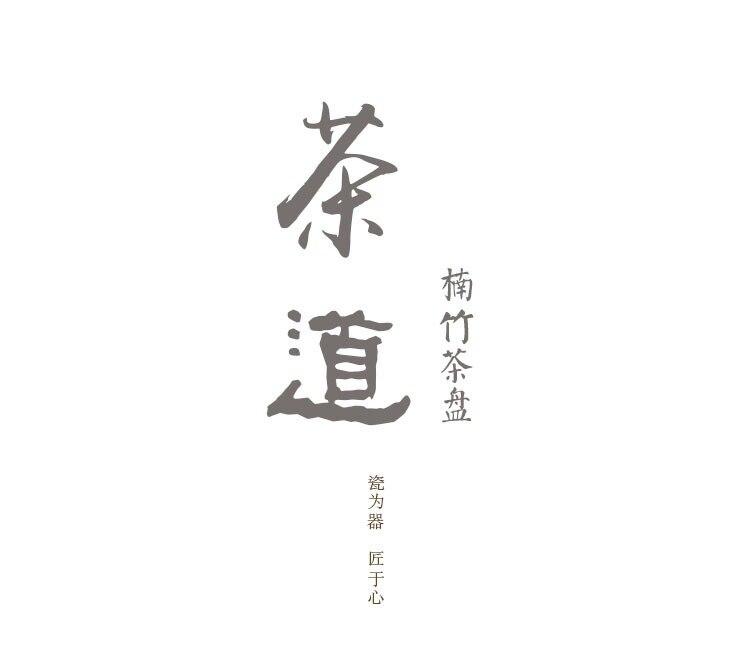 Criativo retro chinês kung fu conjunto de