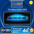 Новое поступление 8 ГБ + 128 ГБ Android 10 автомобильный мультимедийный плеер для Mercedes Benz V W447 GLC X253 C Class W205 C180 C200 C220 C300 C350