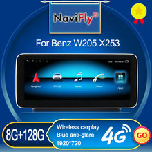 Nouveauté 8GB + 128GB Android 10 lecteur multimédia de voiture pour Mercedes Benz V W447 GLC X253 C classe W205 C180 C200 C220 C300 C350