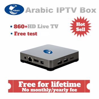 Vshare Arabic IPTV Box No yearly fee support HD IPTV Fr Sweden Arabic channels,with free forever IPTV Arabic Subscription