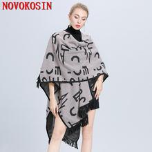 Женский жаккардовый кардиган винтажное пончо из пашмины с надписью